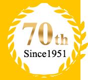 総業69周年