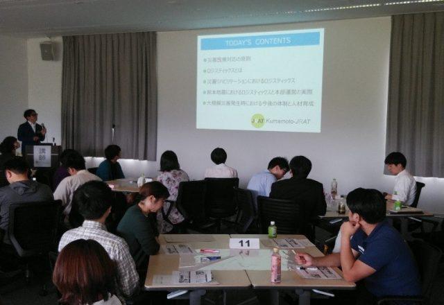 熊本県災害リハビリテーション推進協議会に参加してきました